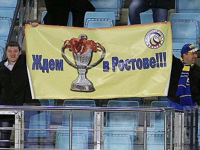 В четверг «Рубин» и «Динамо» узнают соперников по кубковому полуфиналу