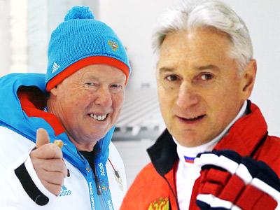 Зинэтула Билялетдинов и Вольфганг Пихлер