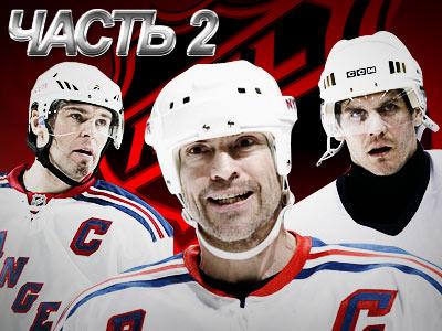 Топ-15 самых неудачных обменов НХЛ