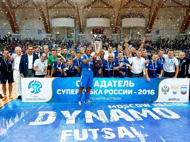«Динамо» выиграло Суперкубок России по мини-футболу