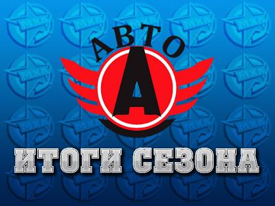 Уральцы остановились на стадии 1/4 финала