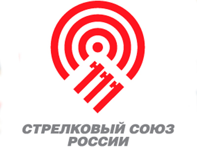 Стрелковые объекты в Сибирском ФО