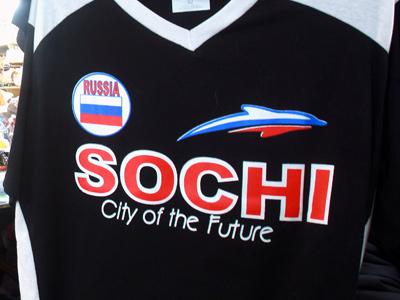 Последние новости о Сочи – столице зимних Олимпийских игр-2014