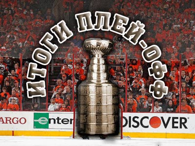 """Колумнист """"Чемпионат.com"""" - о событиях в НХЛ"""