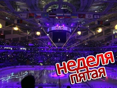 Команды и игроки недели КХЛ