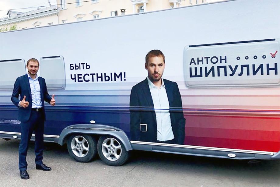 Россия готовится к ЧМ, Шипулин встретился с героями – новости биатлона