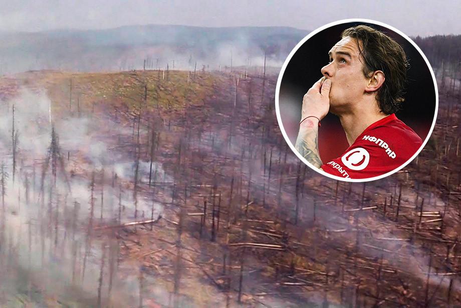 «Все идет к катастрофе». Ещенко – о Байкале и пожарах в Сибири