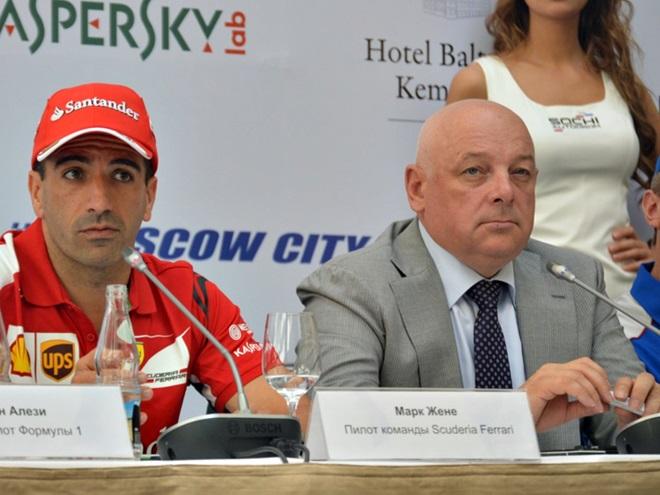 РАФ — о подготовке к Гран-при России Формулы-1
