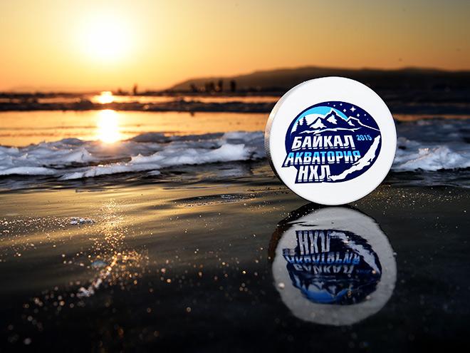 Матч звёзд хоккея на льду Байкала