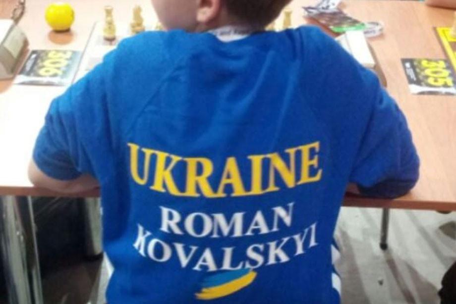 Украинский шахматист Роман Ковальский потроллил жителя России - «ФАКТЫ»