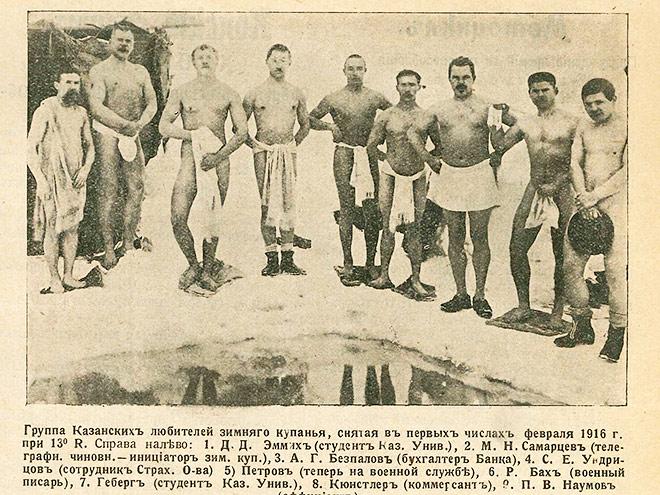 Каким был российский спорт 100 лет назад