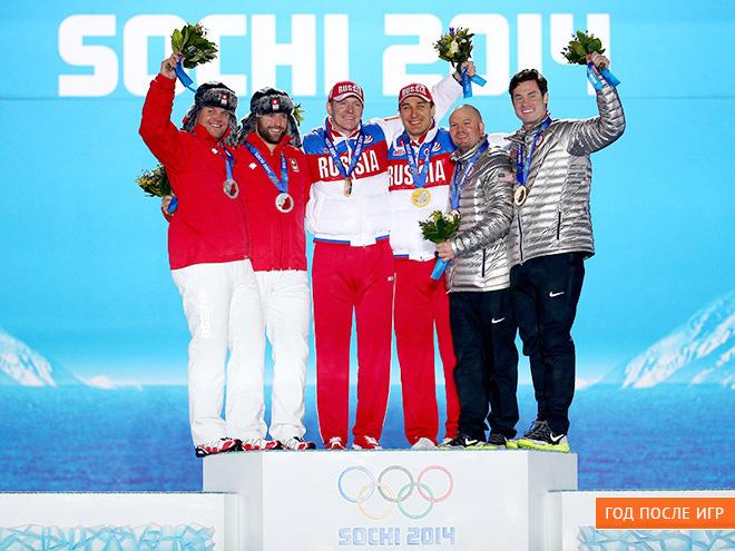 Год до Олимпиады