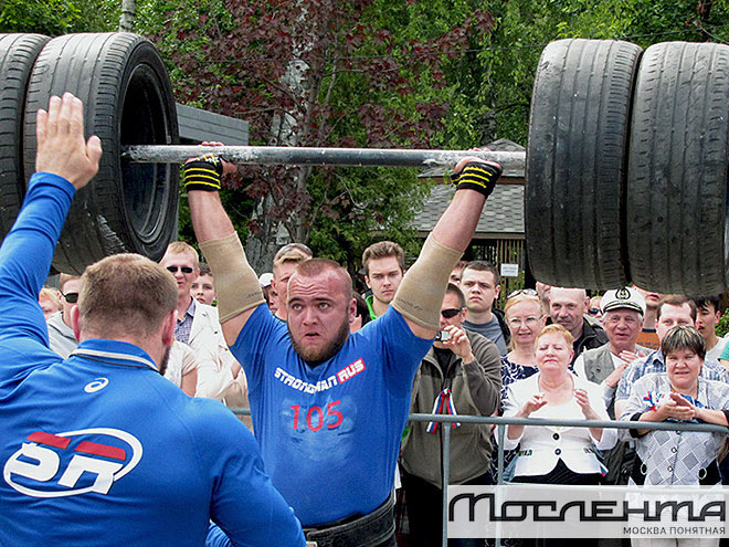 В Москве прошёл чемпионат по силовому экстриму.