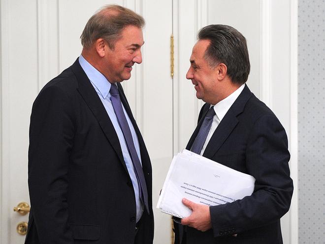 Выборы президента ФХР