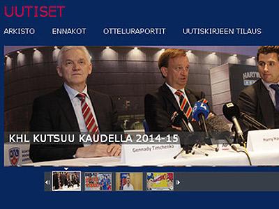 Российские олигархи купили финский «Йокерит»