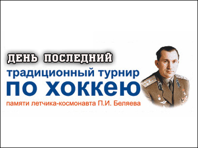 """Домашняя победа """"Северстали"""". Четырнадцатая"""