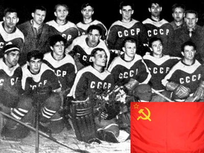 Рождённый в СССР. Часть 4