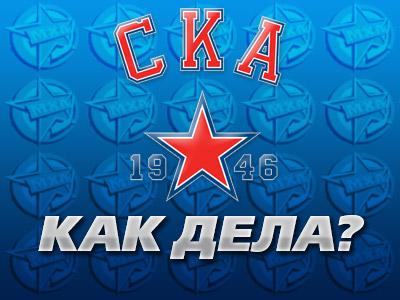 Санкт-петербургский клуб в минувшем сезоне смог выйти в плей-офф