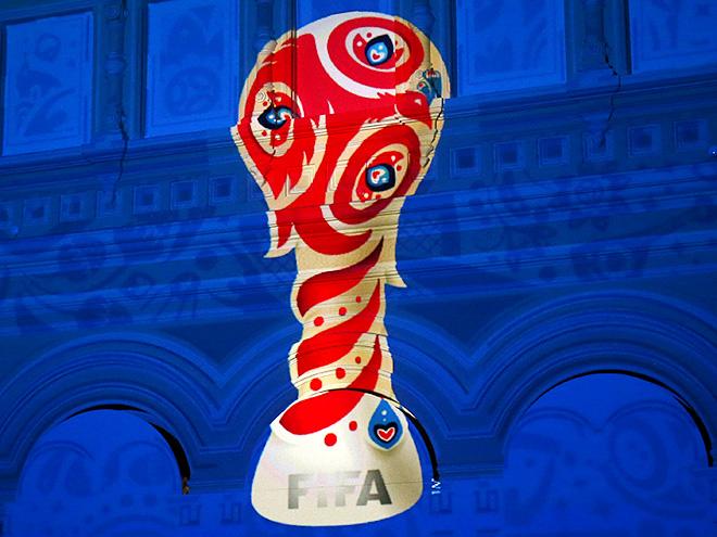 Эмблема Кубка конфедераций — 2017