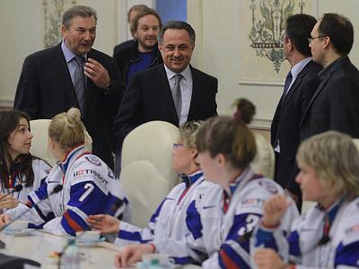Виталий Мутко встретился с женской сборной России