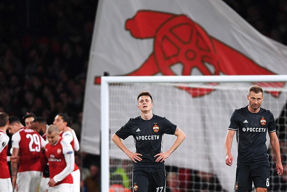 «Арсенал» — ЦСКА — 4:1