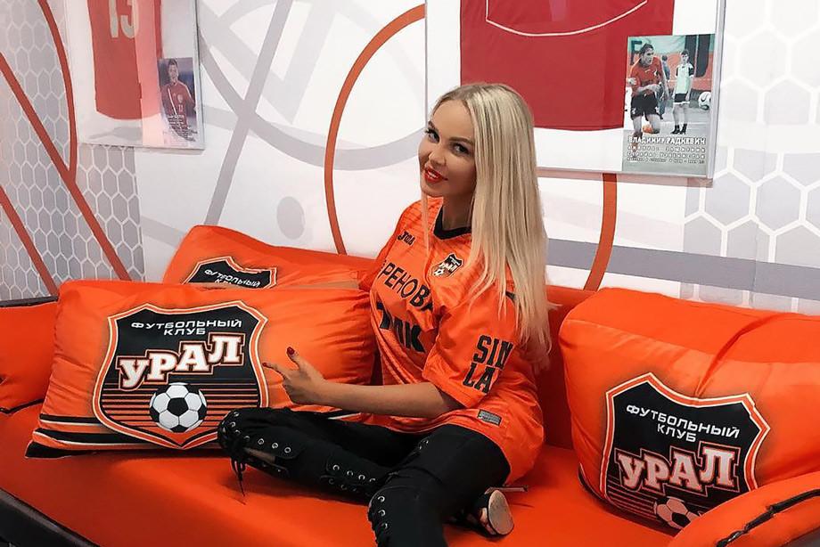 Maria Pogrebnyak
