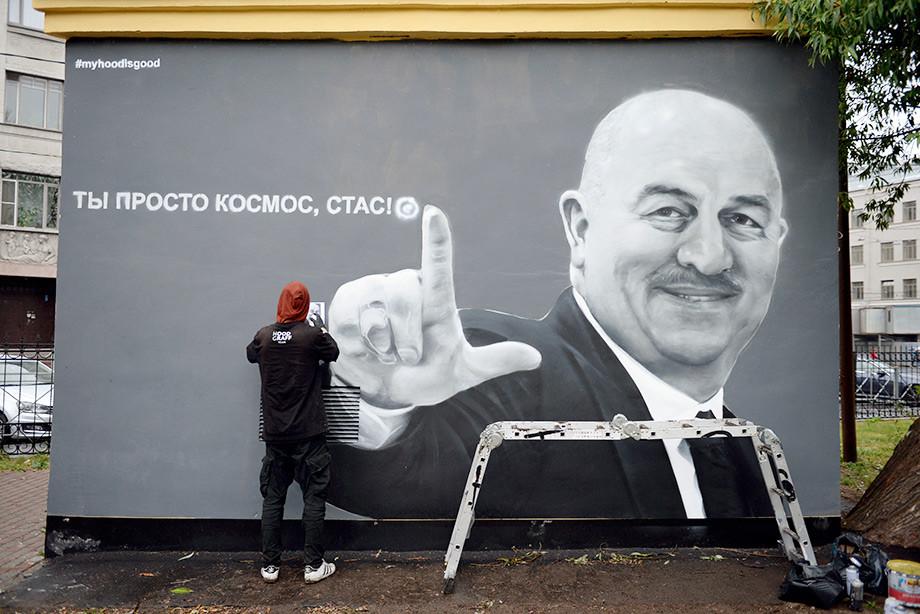 ВПетербурге Черчесову «отрезали» палец награффити
