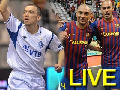 Текстовая онлайн-трансляция финала Кубка УЕФА по мини-футболу