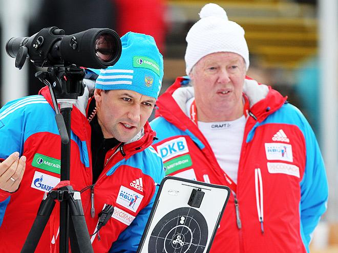 Павел Ростовцев и Вольфганг Пихлер