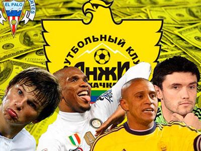 Коллаж на сайте испанского клуба