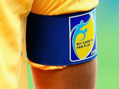 На УЕФА подали жалобу в Еврокомиссию