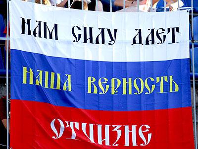 Мгновения матчей сборных России