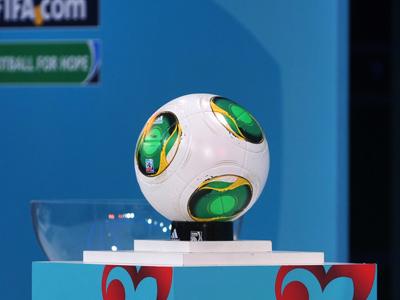 Жеребьёвка чемпионата мира 2014