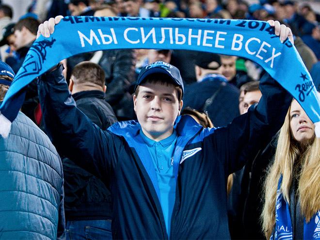 «Спартак» потерпел первое поражение вЧемпионате РФ сезона
