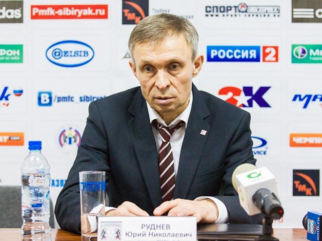 Юрий Руднев