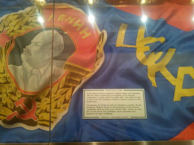Гретцки, Лемье, Третьяк и Ленин: что можно увидеть в Зале хоккейной славы