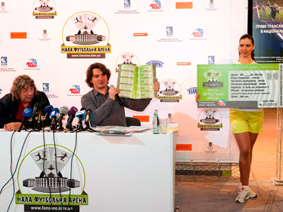 В Киеве презентовали фан-зону Евро-2012