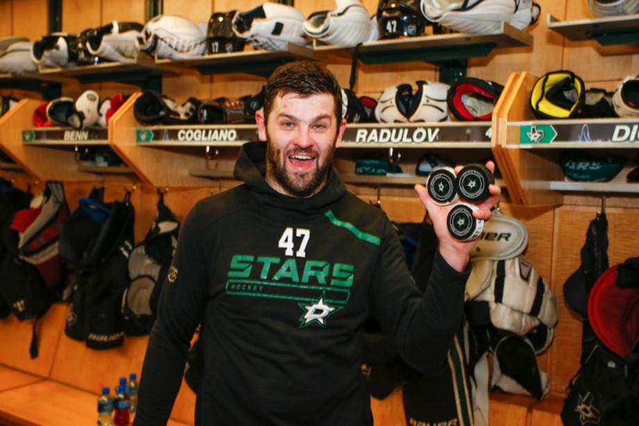 Радулов выспался и сделал первый хет-трик в НХЛ! Даже не обиделся на «Даллас»