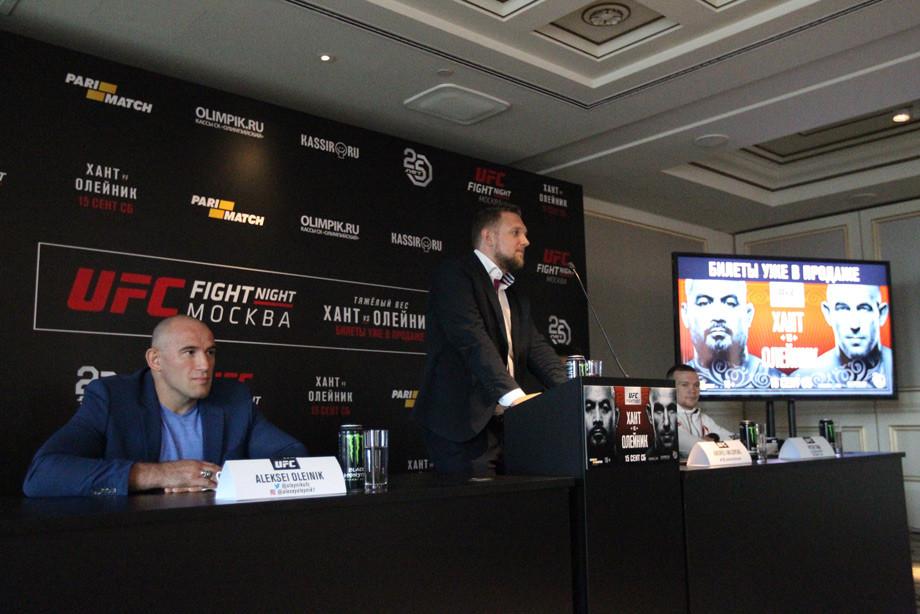 UFC в Москве: каким будет первый турнир в истории России