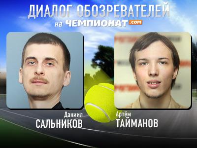 Даниил Сальников и Артём Тайманов – о сборной России в Кубке Дэвиса