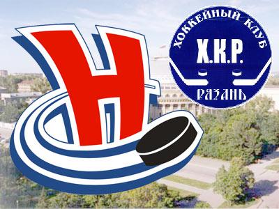 """""""Сибирь"""" и ХК """"Рязань"""" оформили партнёрские отношения"""