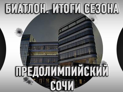 Устюгов и Гёсснер - фавориты Игр в Сочи?