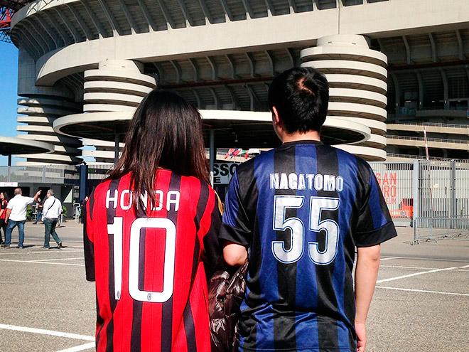 Болельщики «Милана» и «Интера»