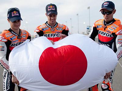 Гран-при Японии MotoGP: отменять нельзя ехать