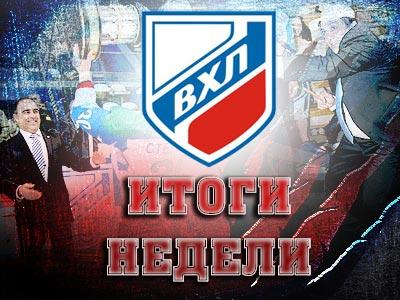 """ХК ВМФ, """"Нефтяник"""" и """"Рубин"""" - команды недели ВХЛ"""