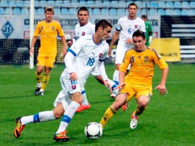 Молодёжная сборная Украины (U-20) проиграла Словакии