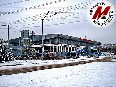 "Как дела, КХЛ? ""Металлург"" (Новокузнецк)"