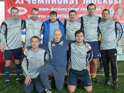 Начался XI регулярный чемпионат по мини-футболу среди любителей