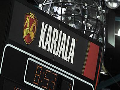 Кубок Карьяла: день первый