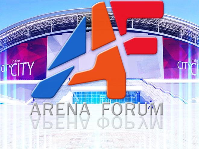 В Москве состоялся форум по управлению стадионами